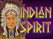 Дух Индейцев в клубе Вулкан