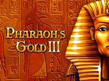 Золото Фараонов 3 с описанием игры на деньги