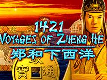 Автомат 1421 Путешествия Чжэн Хе на Вулкан Платинум